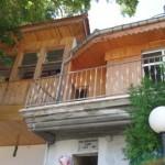 Bediuzzaman's House in Barla